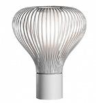 Лампа настольная декоративная Chasen