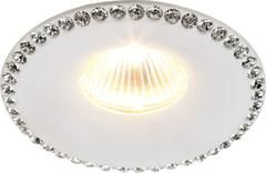Встраиваемый светильник Divinare Musetta 1770/03 PL-1