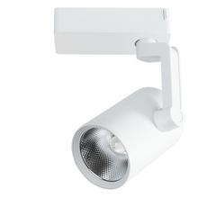 Трековый светильник Arte Lamp Traccia A2320PL-1WH