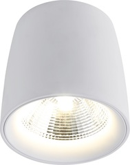 Светильник Divinare Gamin 1312/03 PL-1