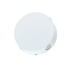 Светильник настенный Arte Lamp Tamburello A1525AP-1WH