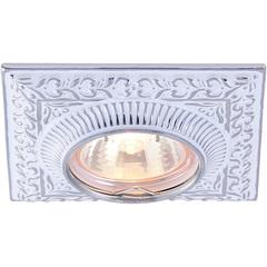 Встраиваемый светильник Arte Lamp Occhio A5284PL-1WA