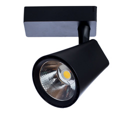 Трековый светильник Arte Lamp Amico A1830PL-1BK