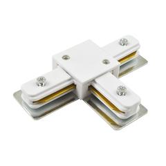 Коннектор для трека Arte Lamp A140033