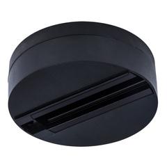 Шинопровод (трек) одноместный Arte Lamp A510106