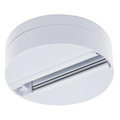 Шинопровод (трек) одноместный Arte Lamp A510133