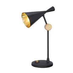 Лампа настольная Beat