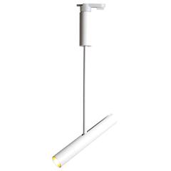 Трековый светильник Arte Lamp Andromeda A2513PL-1WH