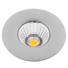 Встраиваемый светильник Arte Lamp Uovo A1425PL-1GY