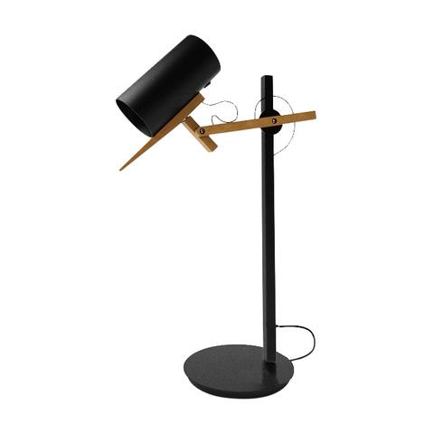 Лампа настольная Scantling Black