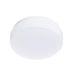 Светильник точечный Arte Lamp Gamba A3206PL-1WH