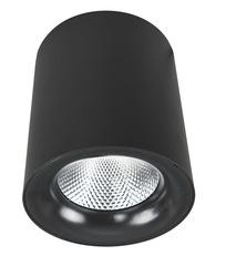 Светильник Facile A5130PL-1BK