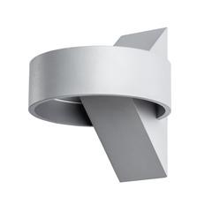 Светильник настенный Arte Lamp Anello A1705AP-1GY