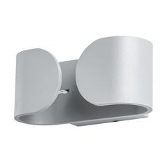 Светильник настенный Arte Lamp Parentesi A1419AP-1GY