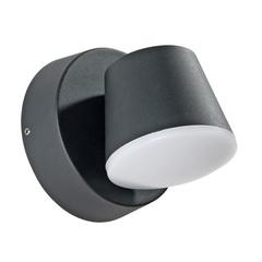 Уличный светильник Arte Lamp Chico A2212AL-1BK
