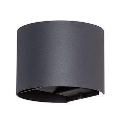 Уличный светильник Arte Lamp Rullo A1415AL-1BK