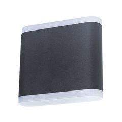Уличный светильник Arte Lamp Lingotto A8153AL-2BK