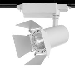 Трековый светильник Arte Lamp Falena A6720PL-1WH