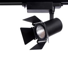 Трековый светильник Arte Lamp Falena A6720PL-1BK