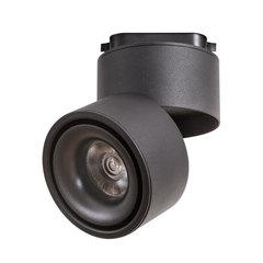 Трековый светильник Arte Lamp Arcturus track A7716PL-1BK