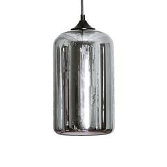 Светильник Pod Mirrored