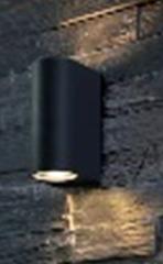 Светильник 35012/2