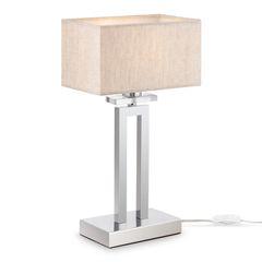 Настольная лампа Maytoni Megapolis MOD906-11-N