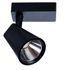Трековый светильник Arte Lamp Amico A1821PL-1BK