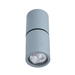 Светильник Divinare Gavroche posto 1800/05 PL-1