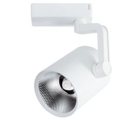 Трековый светильник Arte Lamp Traccia A2331PL-1WH