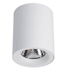 Светильник точечный Arte Lamp Facile A5112PL-1WH